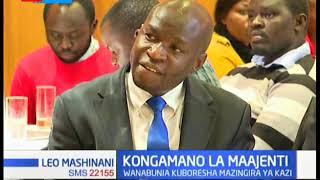Mawakala nchini wakongamana Nairobi kuadhimisha miaka miwili ya utendakazi