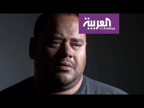 العرب اليوم - شاهد: الفنان محمد ممدوح يتلقى المئات من رسائل التضامن