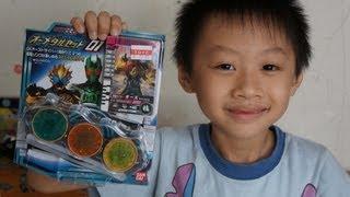 臭fing介紹 - 幪面超人OOO DX核心硬幣 01 (2013-07-21)