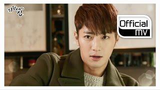 [MV] Yeon kyoo seong(연규성) _ Bluebird's Dream(파랑새의 꿈) (Bluebird's house(파랑새의 집) OST PART.4)