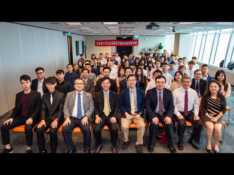 香港澳大利亞伍倫貢書院國際學程 2018 開學典禮