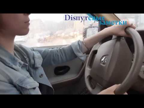 Правила вождения в дождь (Советуем)
