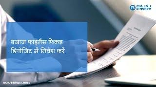 Bajaj Finance Fixed Deposit Investment Plan