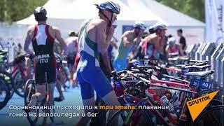 Европейцы и австралийцы сражаются за Кубок Азии по триатлону