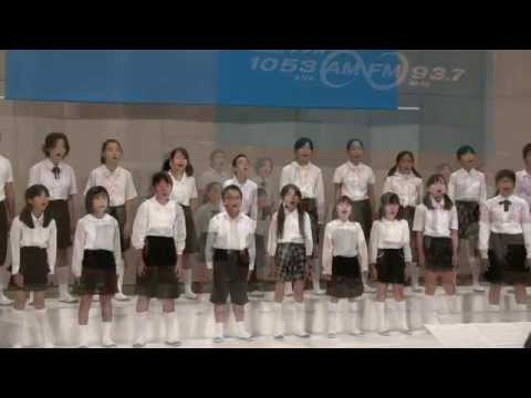 Mutsumichubu Elementary School