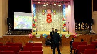 Праздничный концерт 7 марта 2017 г ДК п.Шахан