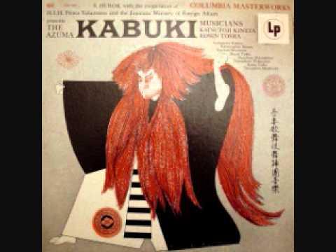 Nagauta (songs from kabuki) - Color kind of nagauta fall