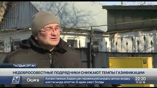 Темпы газификации Талдыкоргана снижают недобросовестные подрядчики