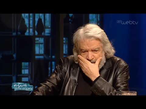 Η Ζωή είναι Στιγμές – «Άγγελος Αντωνόπουλος» | 28/3/2019 | ΕΡΤ