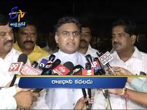 10 PM | Ghantaravam | News Headlines | 22nd January 202a0 | ETV Andhra Pradesh