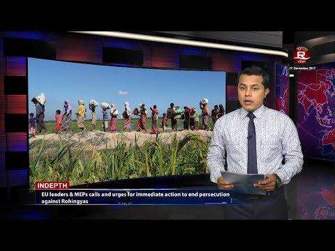 Rohingya Daily News 17 December 2017