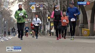 В Краснодаре прошел городской ультра-марафон