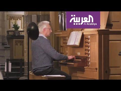 العرب اليوم - شاهد: إقبال متزايد على جلسات العلاج بالموسيقى في بروكسل