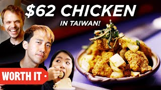 The finale of our three-episode special in Taiwan!  Credits: https://www.buzzfeed.com/bfmp/videos/87994  Check out more awesome videos at BuzzFeedVideo! https://bit.ly/YTbuzzfeedvideo  GET MORE BUZZFEED: https://www.buzzfeed.com https://www.buzzfeed.com/videos https://www.youtube.com/buzzfeedvideo https://www.youtube.com/asis https://www.youtube.com/buzzfeedmultiplayer https://www.youtube.com/buzzfeedviolet https://www.youtube.com/perolike https://www.youtube.com/ladylike  SUBSCRIBE TO BUZZFEED NEWSLETTERS: https://www.buzzfeed.com/newsletters  BuzzFeedVideo BuzzFeed's flagship channel. Sometimes funny, sometimes serious, always shareable. New videos posted daily! To see behind-the-scenes & more, follow us on Instagram @buzzfeedvideo http://bit.ly/2JRRkKU  Love BuzzFeed? Get the merch! BUY NOW: https://goo.gl/gQKF8m MUSIC Chi-Ki Cha_FullMix Licensed via Warner Chappell Production Music Inc. Genesis_Main Licensed via Warner Chappell Production Music Inc. Mystere Licensed via Warner Chappell Production Music Inc. Super Charged_AltMixv1Inst Licensed via Warner Chappell Production Music Inc. Season Opener_Full Licensed via Warner Chappell Production Music Inc. Lumiere D'or_30sec Licensed via Warner Chappell Production Music Inc. Paris In Bloom_Full Licensed via Warner Chappell Production Music Inc. Diamond Noir_Full Licensed via Warner Chappell Production Music Inc. Spensive_Full Licensed via Warner Chappell Production Music Inc. Bright Little Dancer_Full Licensed via Warner Chappell Production Music Inc. Bon Voyage_Full Licensed via Warner Chappell Production Music Inc. Genova_Instrumental Licensed via Warner Chappell Production Music Inc. Swing That Thing Licensed via Warner Chappell Production Music Inc. Go Time_Instrumental Licensed via Warner Chappell Production Music Inc. About It_Instrumental Licensed via Warner Chappell Production Music Inc. Bourbon Street Battery_Main Licensed via Warner Chappell Production Music Inc. Chicken Jive_undrscr Licensed via Warner Chappell Production Music Inc. Chicken Jive_fullmix Licensed via Warner Chappell Production Music Inc. Youth Club Licensed via Warner Chappell Production Music Inc. Off To The Sun Licensed via Warner Chappell Production Music Inc. Hotspots Licensed via Warner Chappell Production Music Inc.