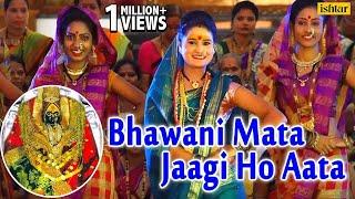 Bhawani Mata Jaagi Ho Aata Full Video Song | Aai   - YouTube