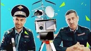 Супер камера видеофиксации и тупой ГАИшник