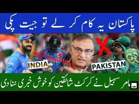 100% pakistan won the match 100% prediction