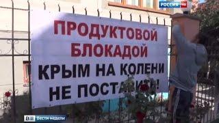 Блокада Крыма ударит по украинским фермерам