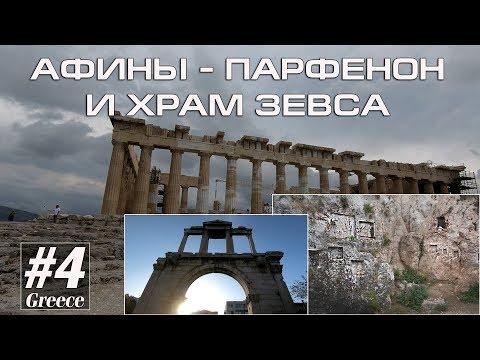 Катав ивановск храм