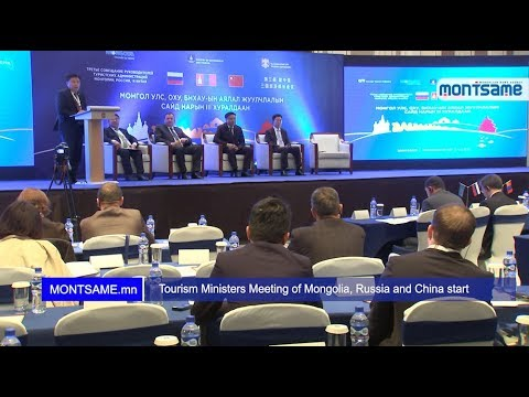 Tourism Ministers Meeting of Mongolia, Russia and China start