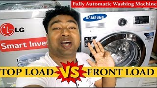 LG Vs Samsung | Top Loader Vs Front Loader | Fully Automatic Washing Machine | Features Diffrence