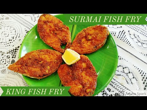 Surmai fish fry recipe l King fish fry l Anjal fish fry l Gram flour coated fish fry