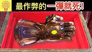 漫威史上最強武器!無限手套只不過是容器 !?