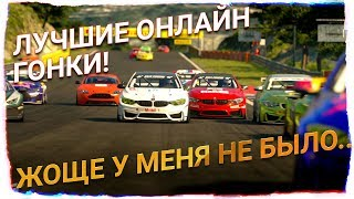 Лучшие онлайн гонки. Русский против европы. Лучшие пилоты в Gran Turismo Sport. На руле T300