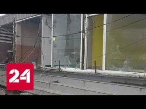 "У метро ""Царицыно"" снесли рынок - Россия 24"
