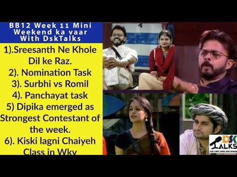 BiggBoss12 | Week 11 Recap | Mini Weekend ka Vaar | DskTalks