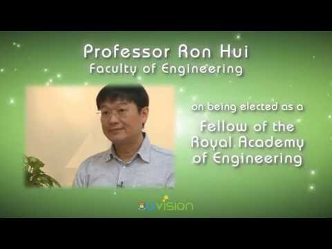 Congratulations to Professor Ron Hui