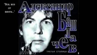 топ 40 грустных песен русского рока