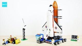 レゴシティ宇宙センター60080スペースシャトルトランスポーターロケット/LEGOCitySpacePort60080