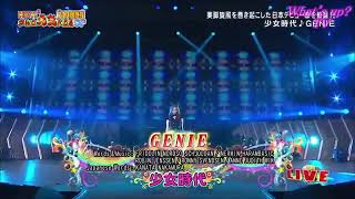 少女時代 (SNSD) HEY!³ GENIE+BAD GIRL JAPAN LIVE