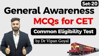 General Awareness MCQs for CET Common Eligibility Test Dr Vipan Goyal StudyIQ Set 20 #CET #NRA #NTPC