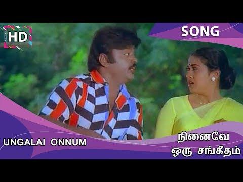 Ungalai Onnum HD Song - Ninaive Oru Sangeetham