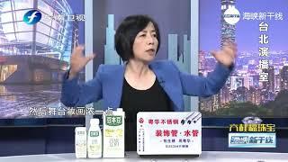 解放军军演开启,黄智贤:台湾老百姓想不如让解放军来收拾民进党