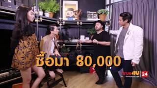 ซุปตาร์พาทัวร์ ( โอ๊ต ปราโมทย์ ปาทาน ) [Full Episode 07 - Official by True4U]