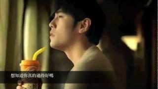 周杰倫 Jay Chou -  你好嗎? How Are You?    [ENG SUB]
