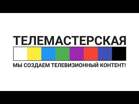 сегодняшний телемастер в г ноябрьске шерстяные термоноски