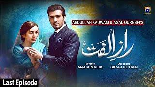 Raaz-e-Ulfat - Last Episode    English Subtitles    22nd December 2020 - HAR PAL GEO