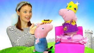 Peppa Wutz möchte Prinzessin sein! Spielspaß mit Peppa und Irene. Spielzeugvideo für Kinder