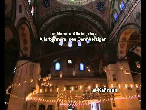 Sura Die Ungläubigen <br>(Al-Káfirun) - Scheich / Mustafa Ismail -