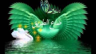 تحميل اغاني فؤاد الكبسي ضاع الطريق/ محمدالسالمي MP3