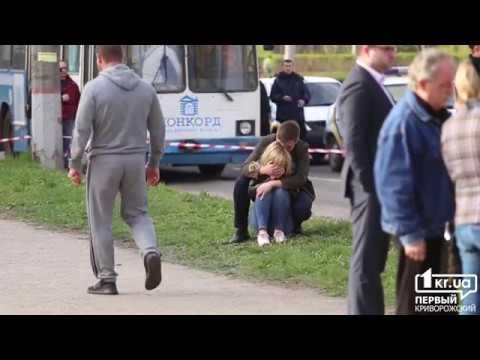 Трагедия в Кривом Роге: 8 человек погибли, 19 госпитализированы
