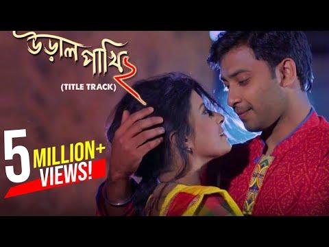Ural Pakhi 2 (Title Track) | Niloy Alamgir | Biddut | Parvez | Bangla New Song 2018 | Official Video