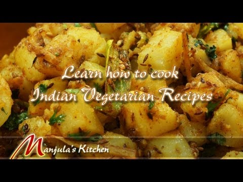 Welcome to Manjula's Kitchen