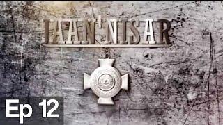 hatim tai episode 12 part 3 - 免费在线视频最佳电影电视节目