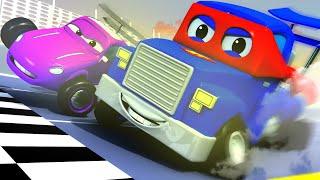 Спортивная машина - Трансформер Карл в Автомобильный Город 🚚 ⍟ детский мультфильм