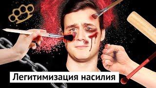 Вас изобьют из-за Николая Соболева
